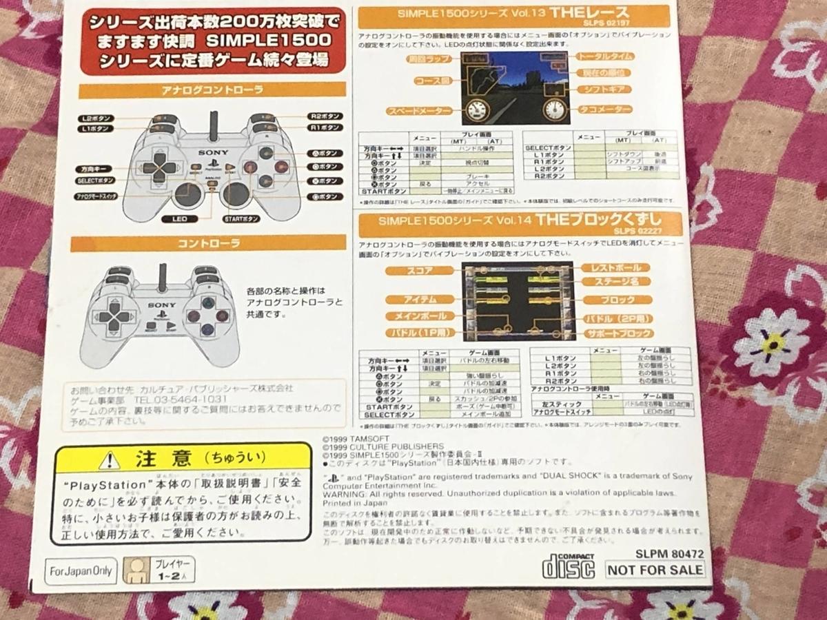 f:id:daikai6:20210101221323j:plain