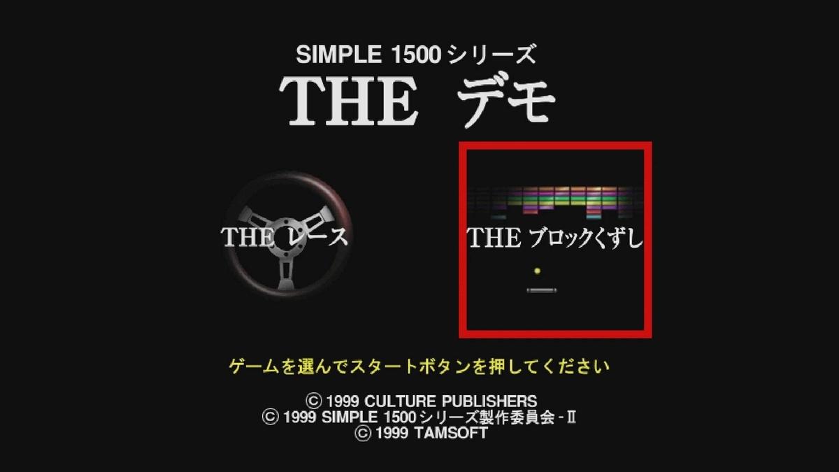 f:id:daikai6:20210101222416j:plain