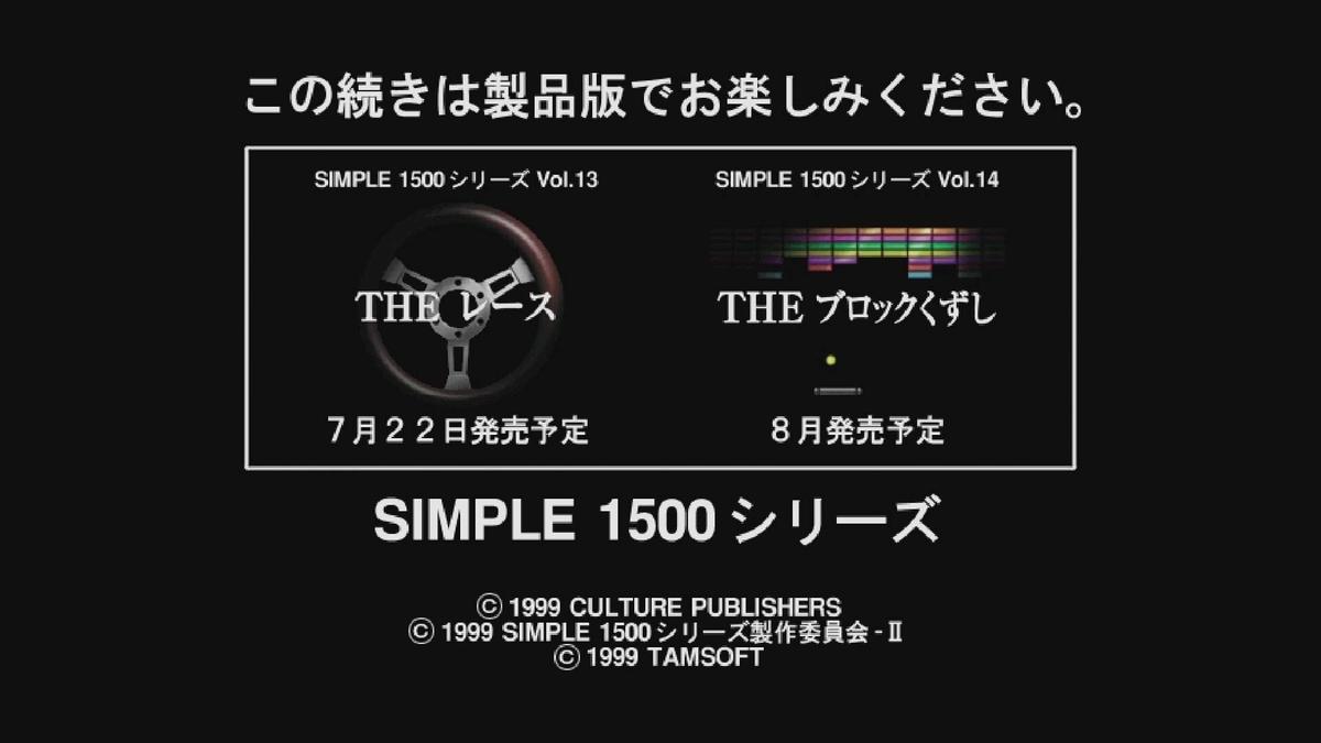 f:id:daikai6:20210101222503j:plain