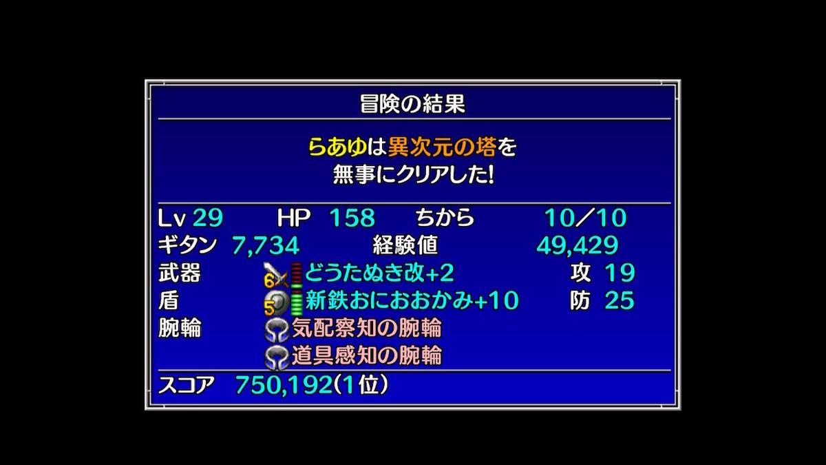 f:id:daikai6:20210102223428j:plain
