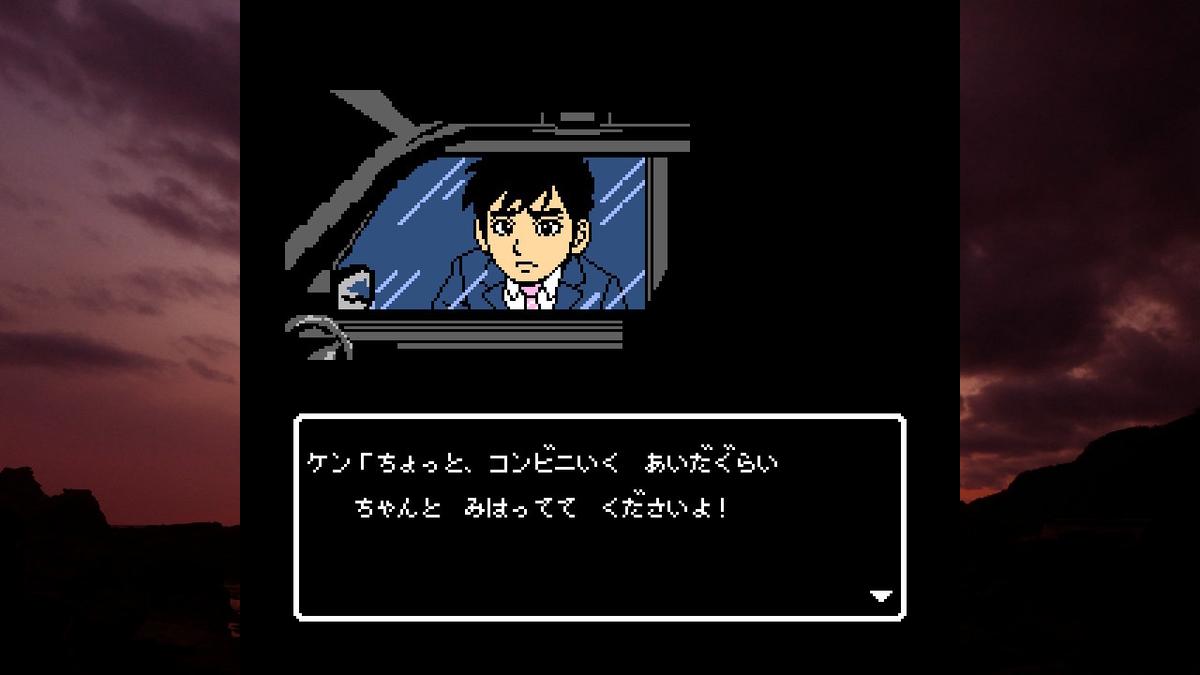 f:id:daikai6:20210102223814j:plain