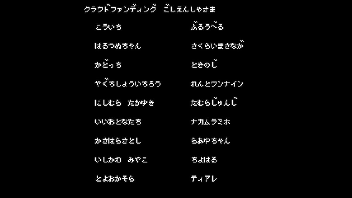 f:id:daikai6:20210105234259j:plain