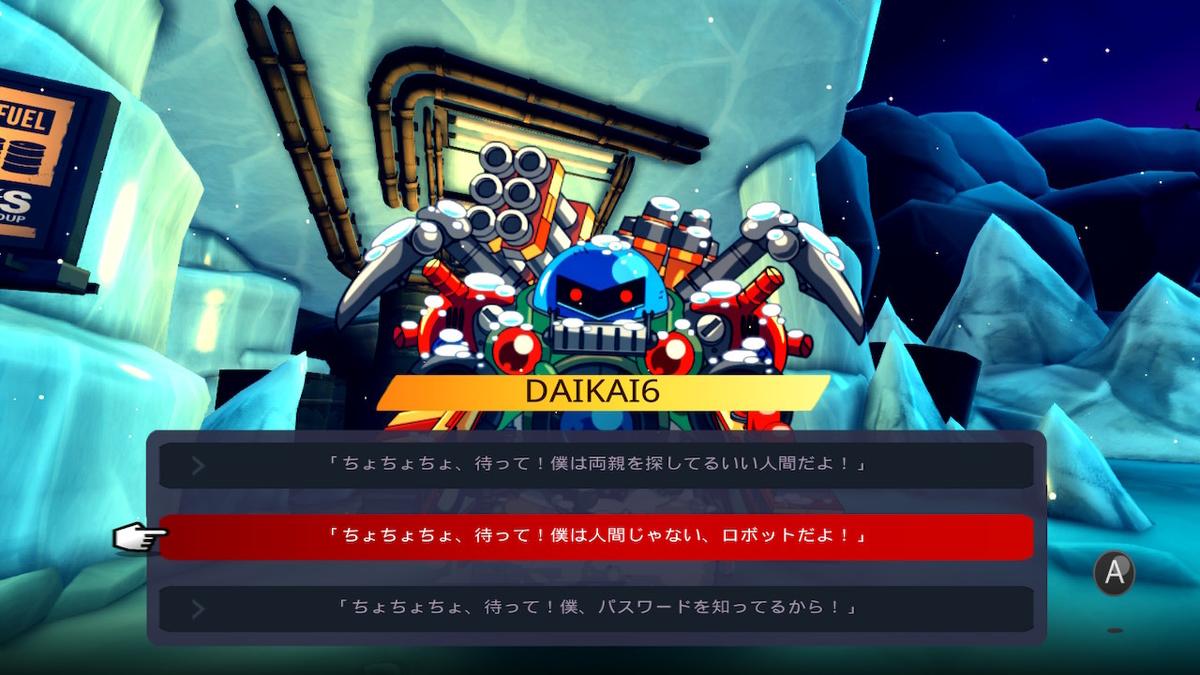 f:id:daikai6:20210106173703j:plain