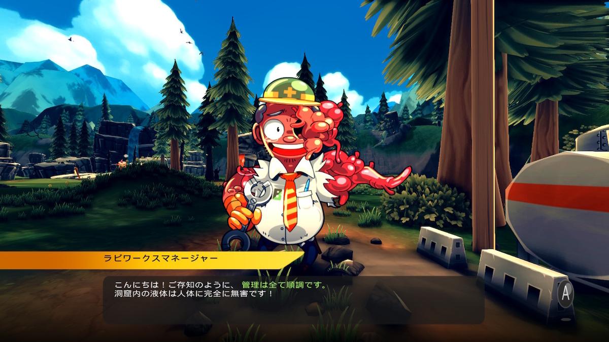 f:id:daikai6:20210106192722j:plain