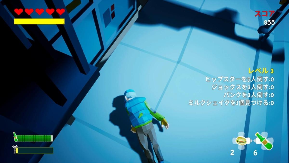f:id:daikai6:20210106233315j:plain