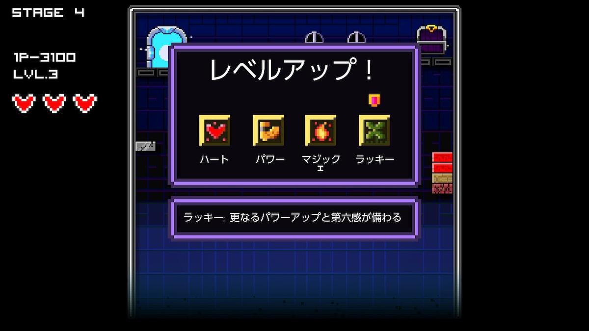 f:id:daikai6:20210108190501j:plain