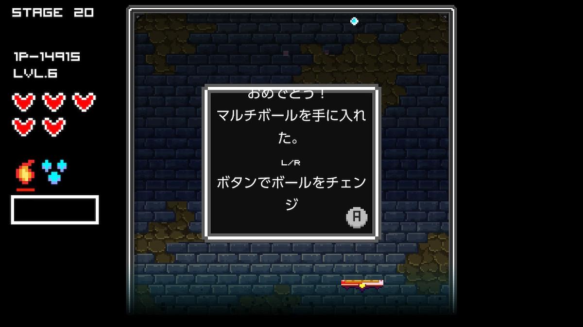 f:id:daikai6:20210108202702j:plain