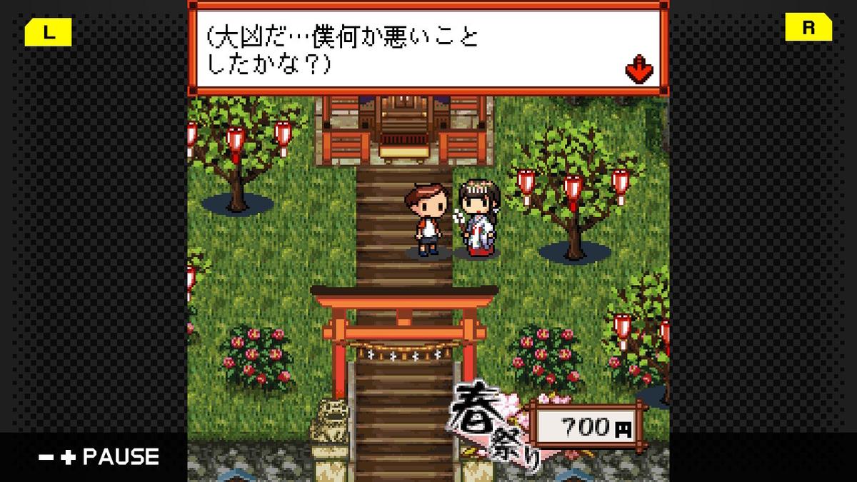 f:id:daikai6:20210110050316j:plain