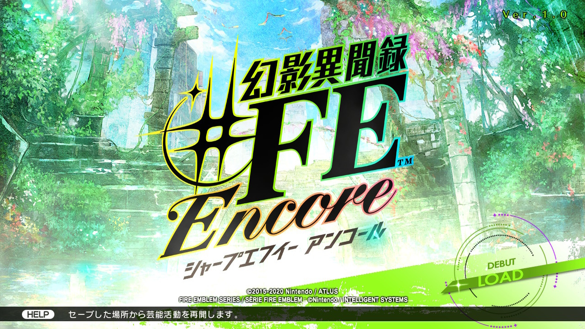 f:id:daikai6:20210110063741j:plain