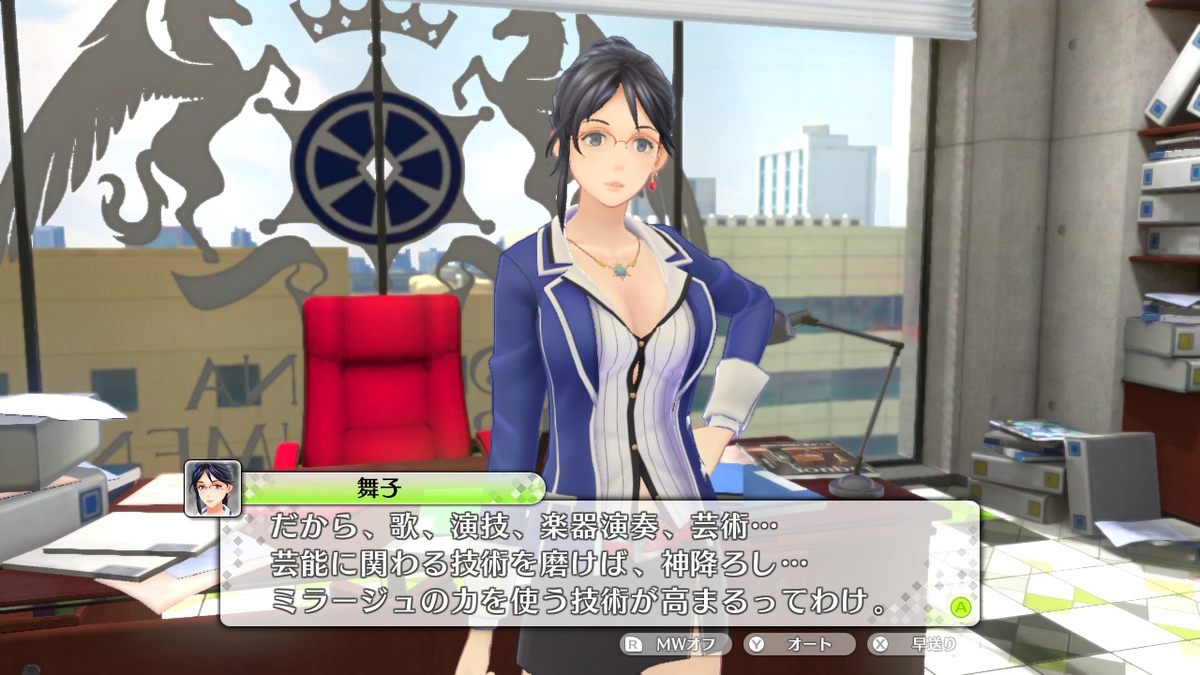 f:id:daikai6:20210110064314j:plain
