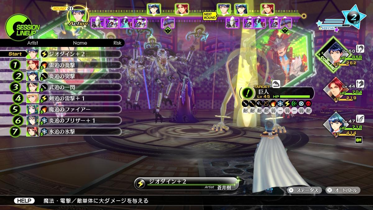 f:id:daikai6:20210110205344j:plain