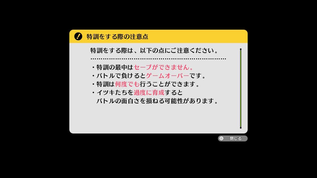 f:id:daikai6:20210111000020j:plain