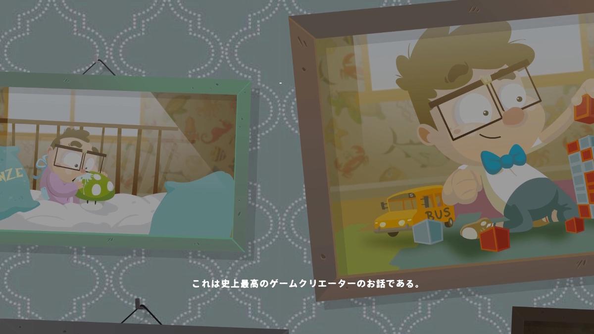 f:id:daikai6:20210115100932j:plain