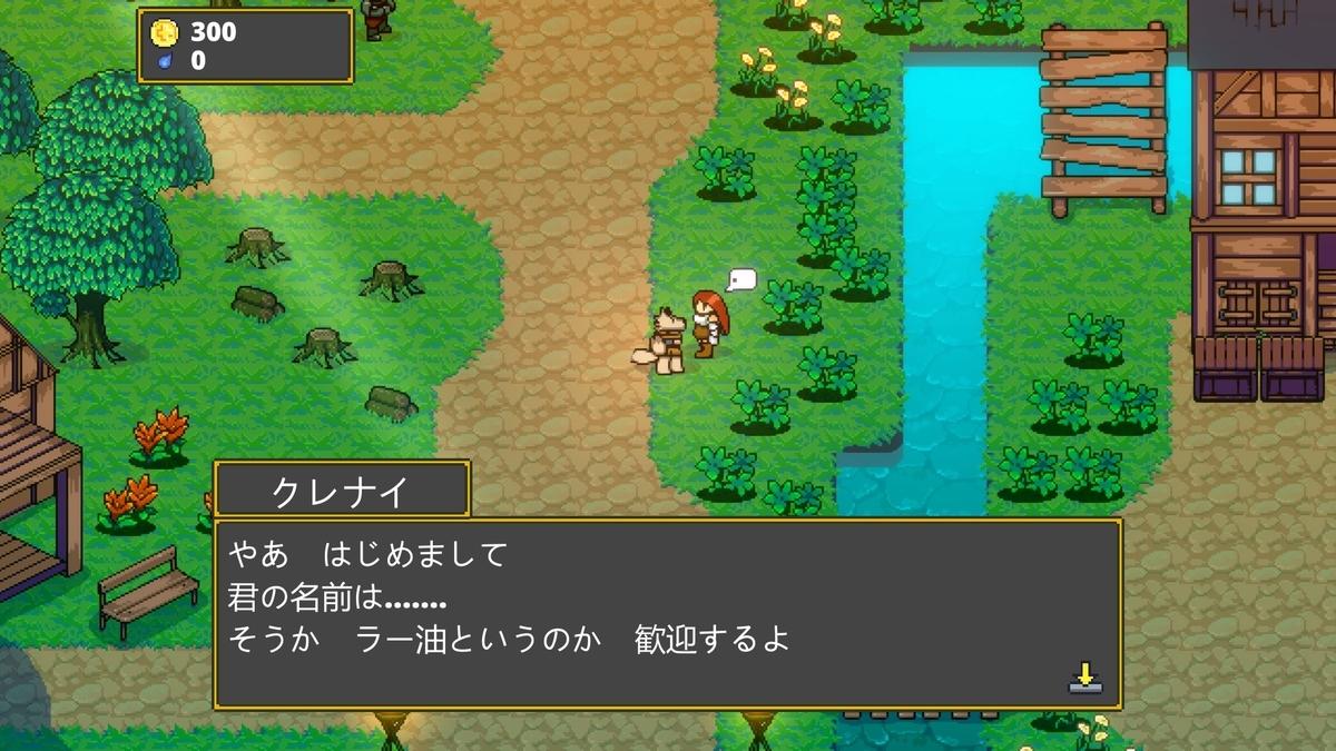 f:id:daikai6:20210117222749j:plain