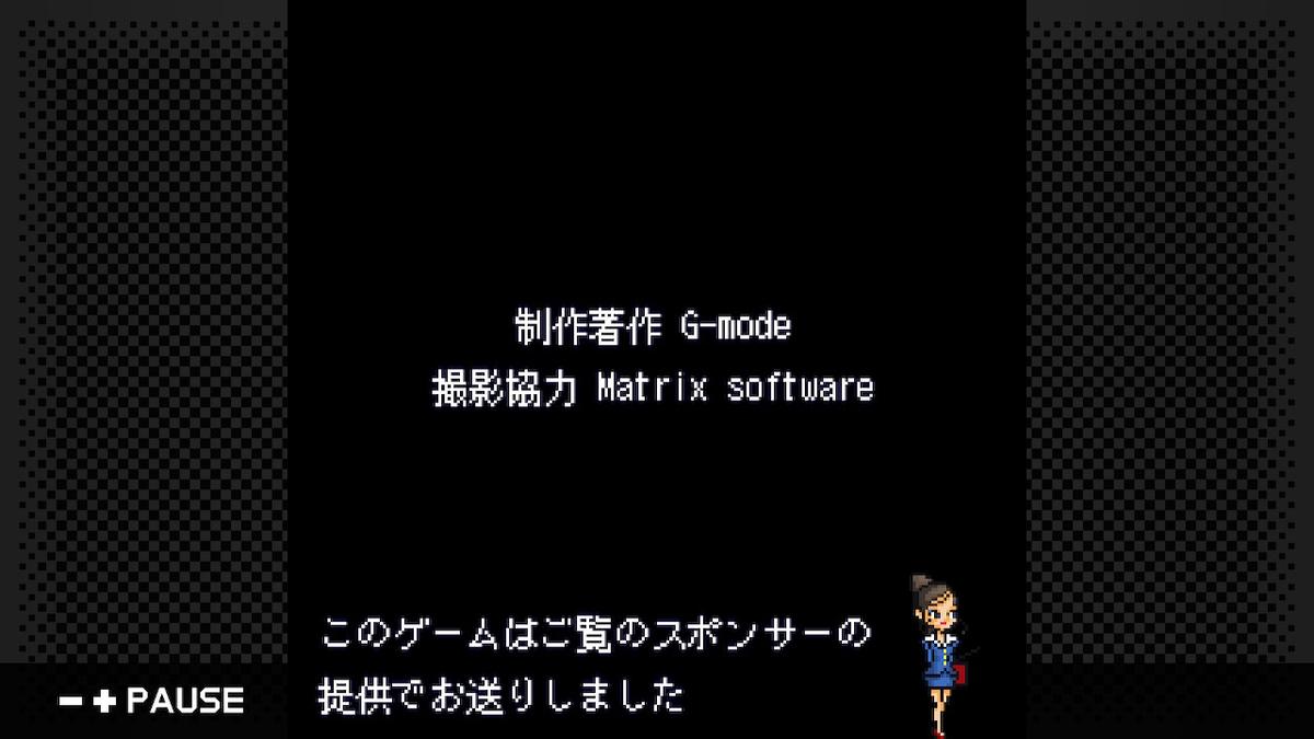 f:id:daikai6:20210118121634j:plain