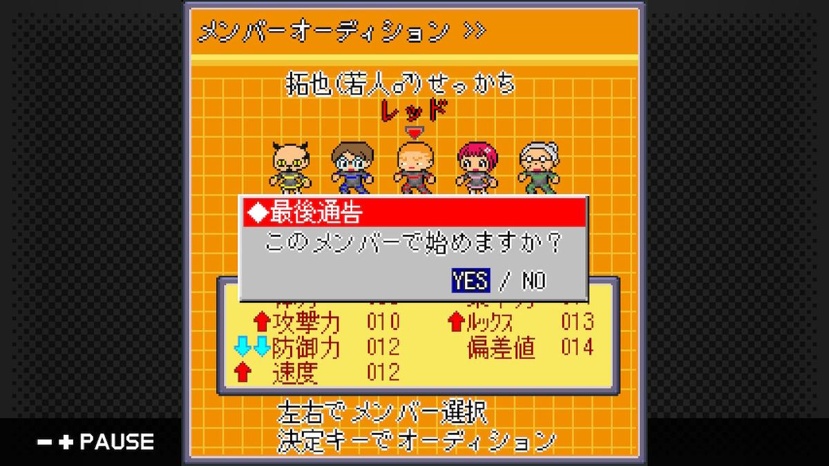 f:id:daikai6:20210118123906j:plain