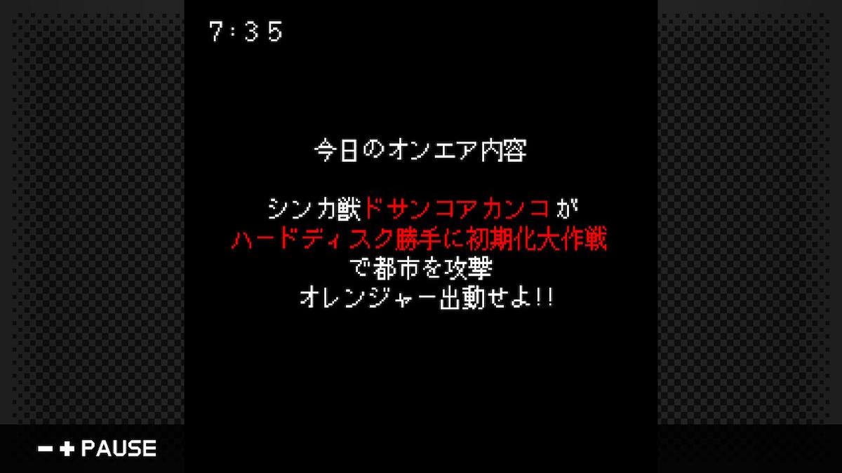 f:id:daikai6:20210118124639j:plain