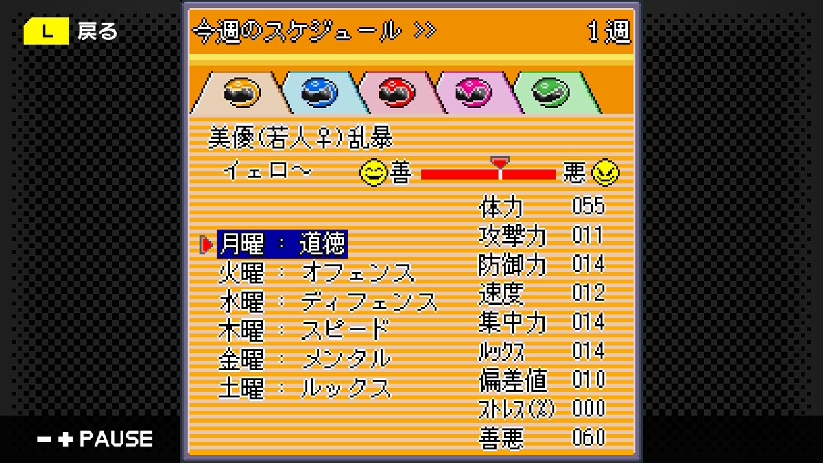 f:id:daikai6:20210118134355j:plain