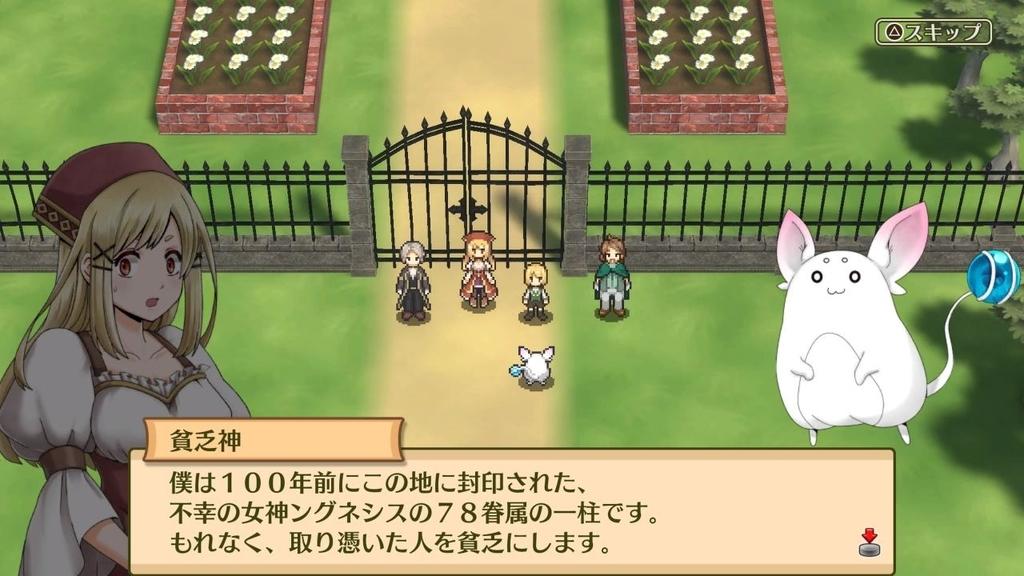 f:id:daikai6:20210118162627j:plain