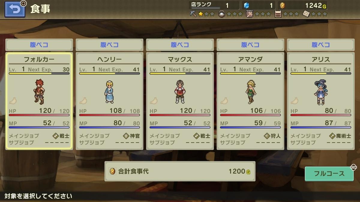 f:id:daikai6:20210120233501j:plain