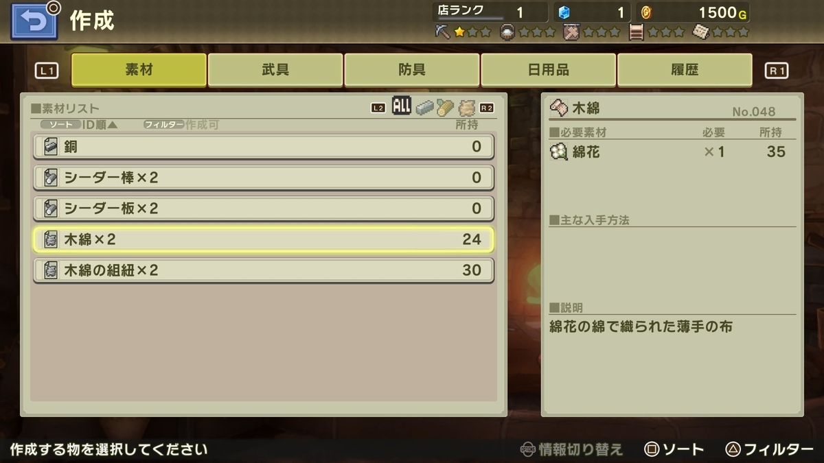 f:id:daikai6:20210121231015j:plain