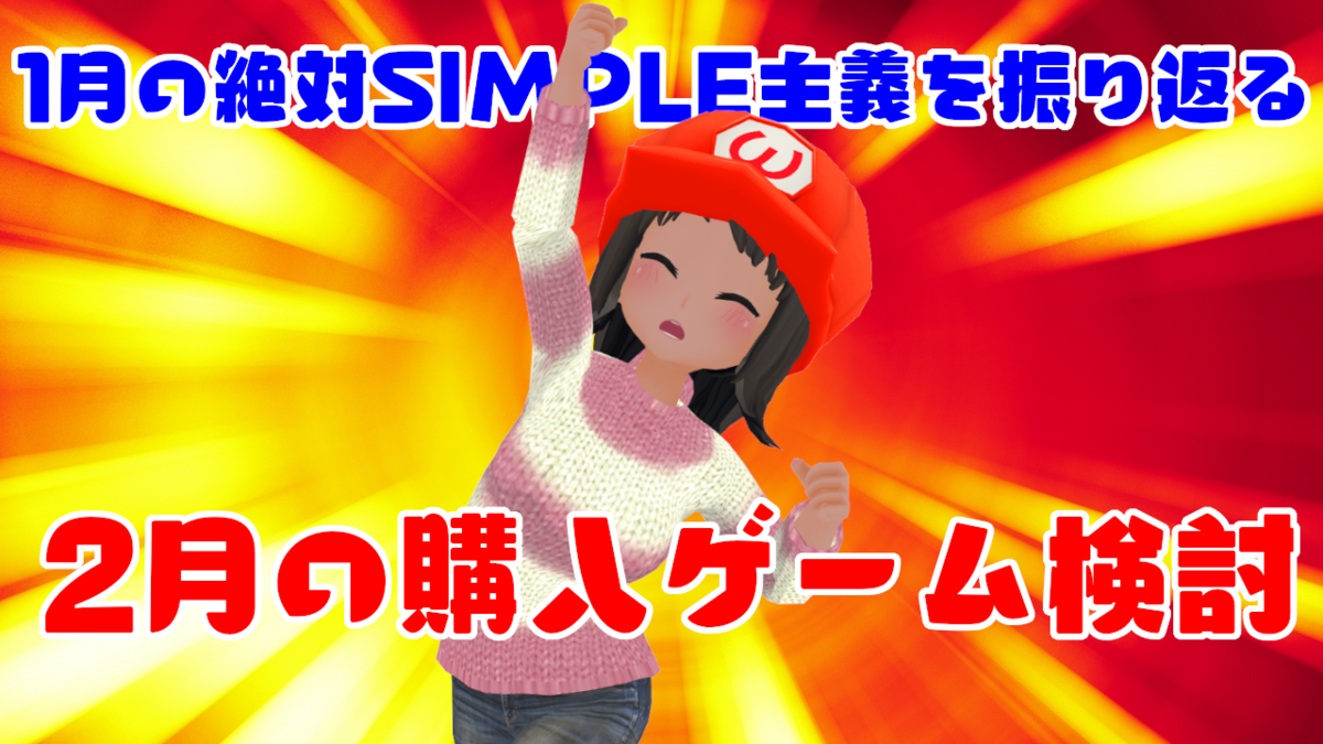 f:id:daikai6:20210131221215p:plain