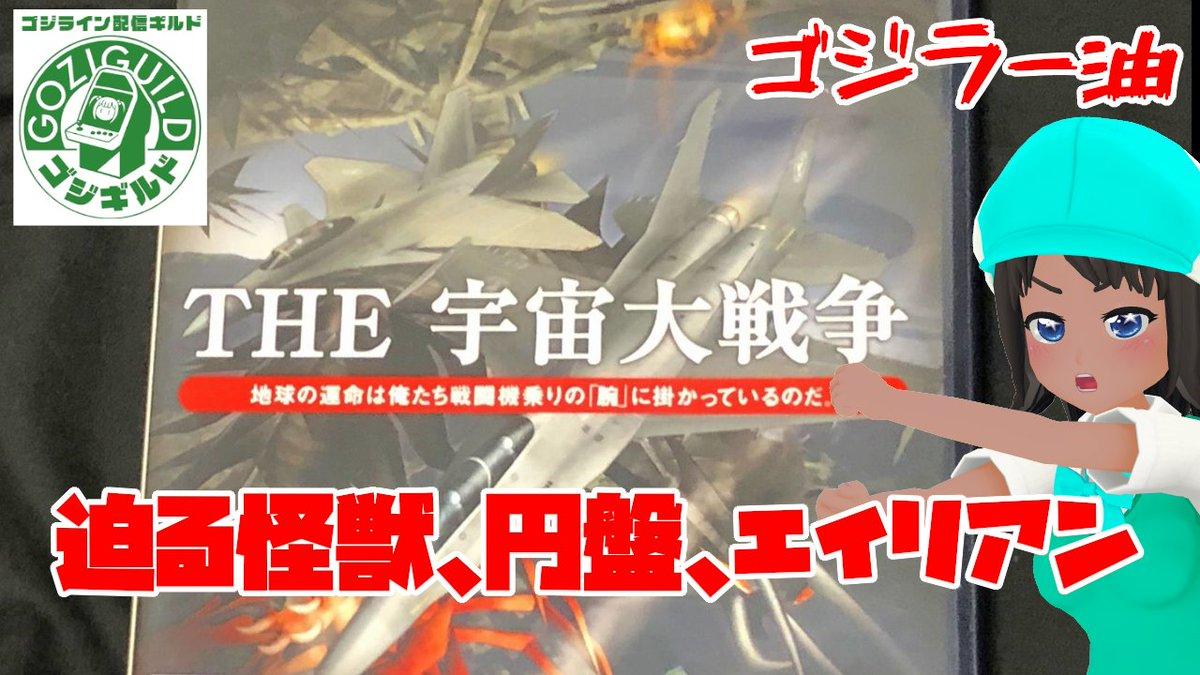 f:id:daikai6:20210202175029j:plain