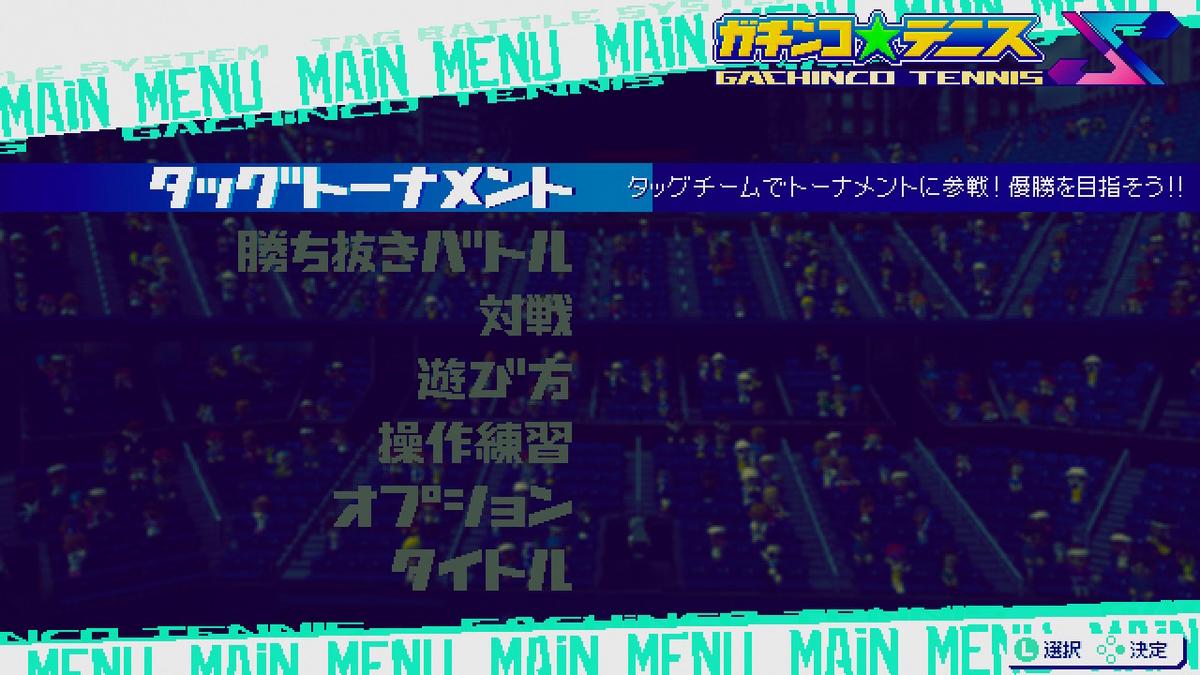 f:id:daikai6:20210203203224j:plain