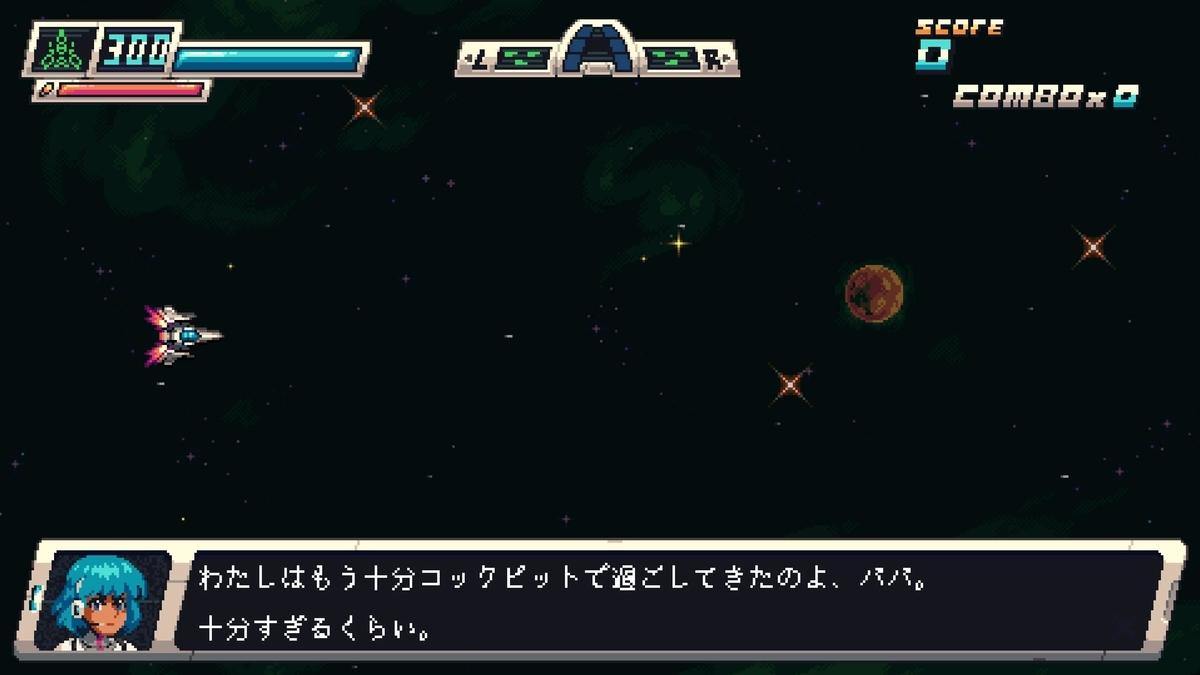 f:id:daikai6:20210204085743j:plain