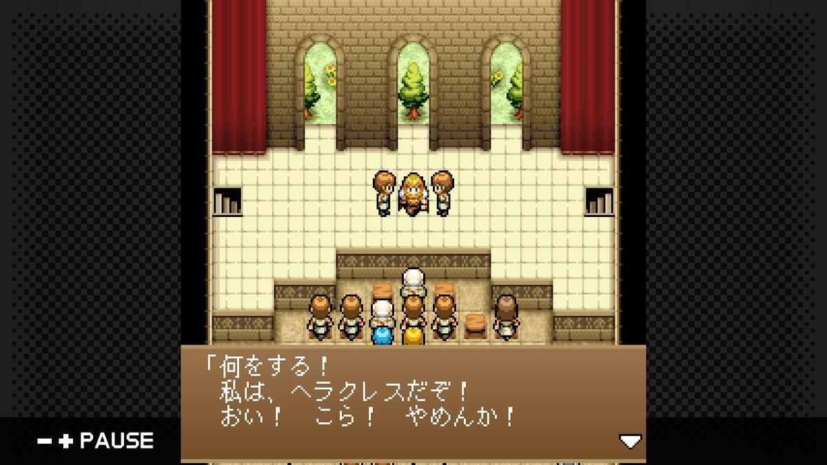 f:id:daikai6:20210206000908j:plain