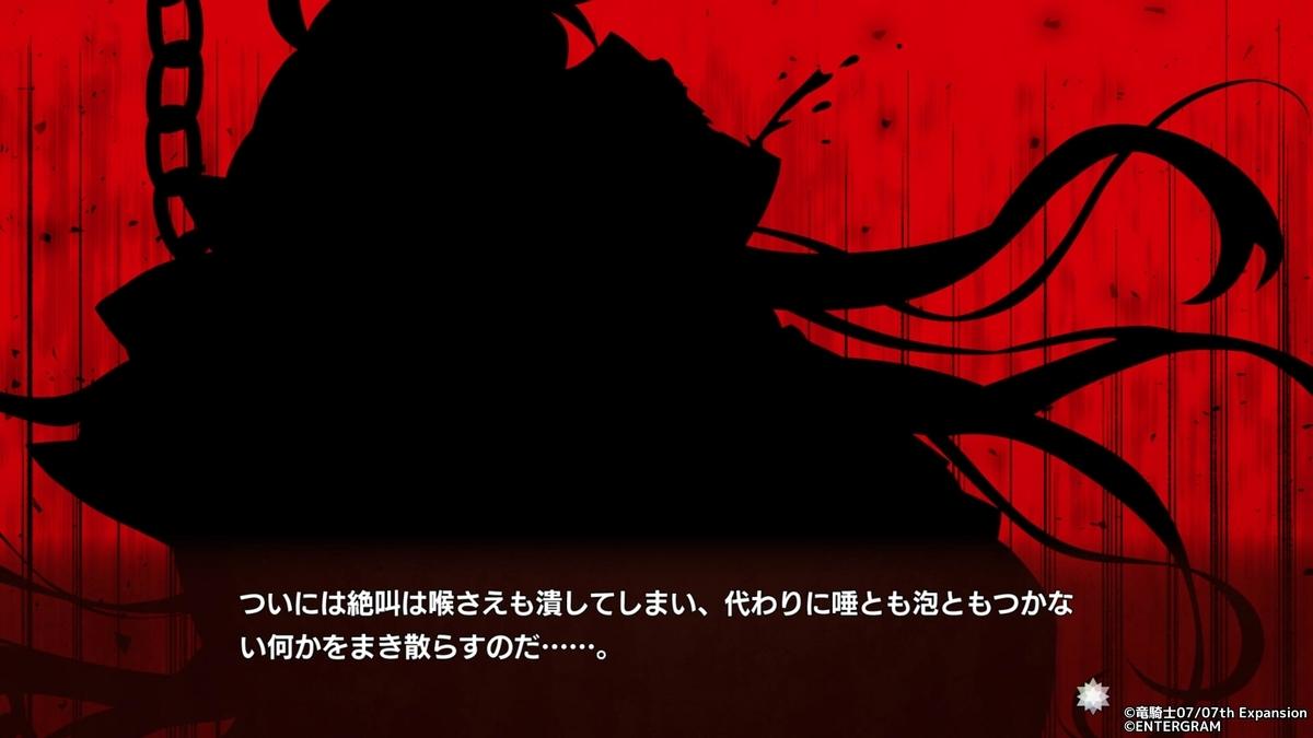 f:id:daikai6:20210207171816j:plain