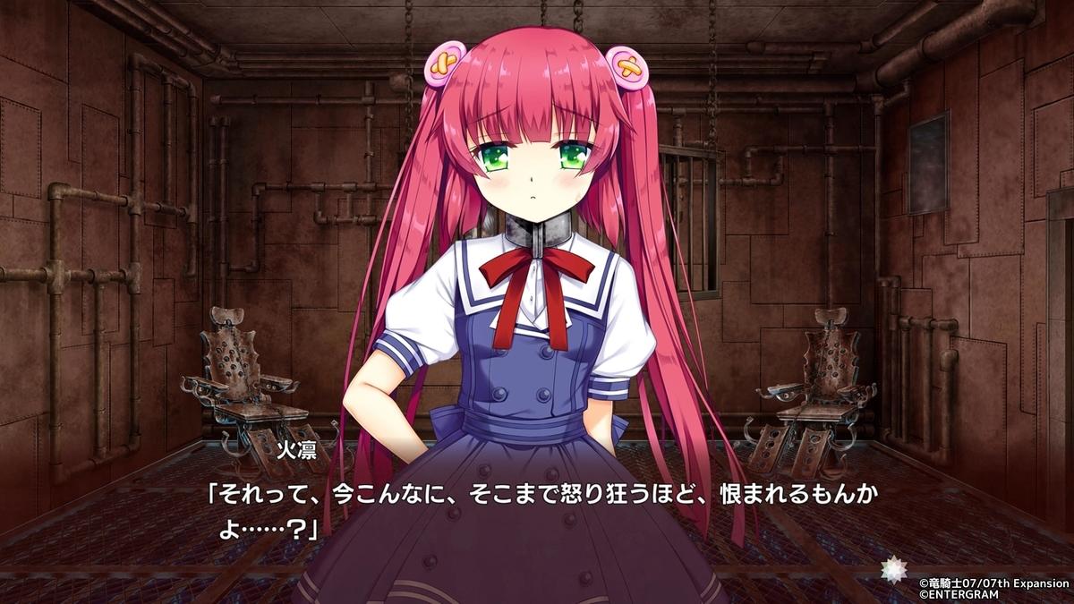 f:id:daikai6:20210207174428j:plain