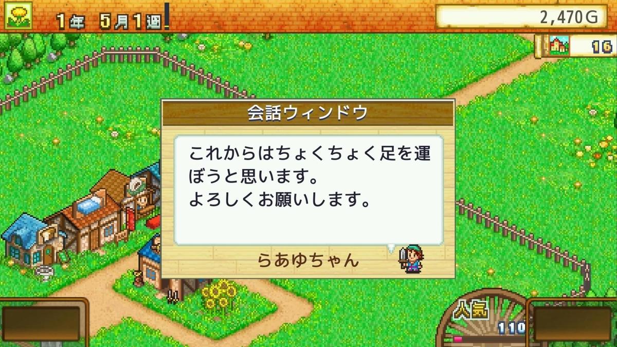 f:id:daikai6:20210209000059j:plain