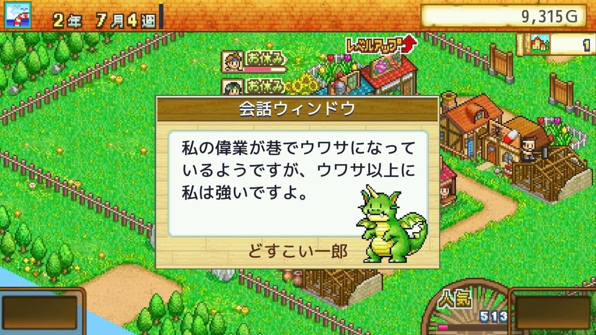 f:id:daikai6:20210209004542j:plain