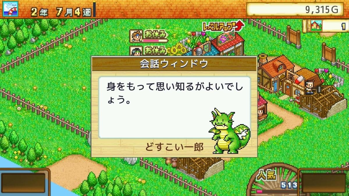 f:id:daikai6:20210209004613j:plain