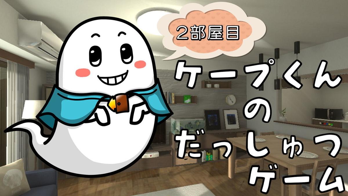 f:id:daikai6:20210210072758j:plain