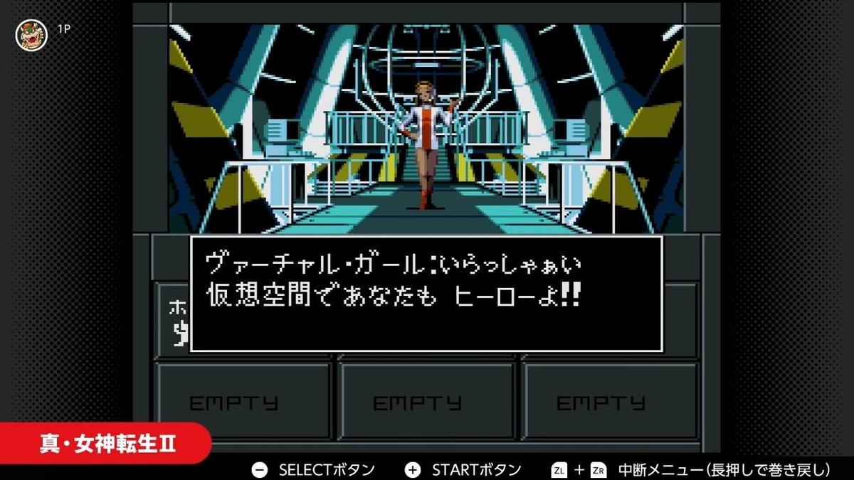 f:id:daikai6:20210210204541j:plain