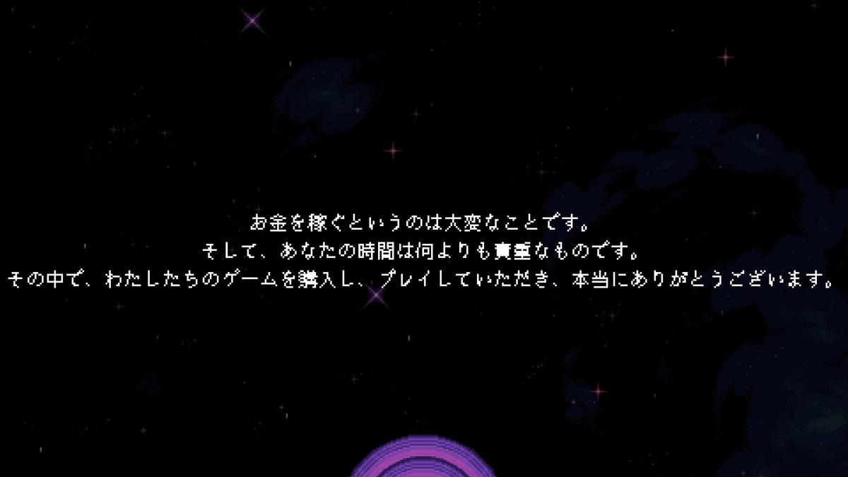 f:id:daikai6:20210211073934j:plain