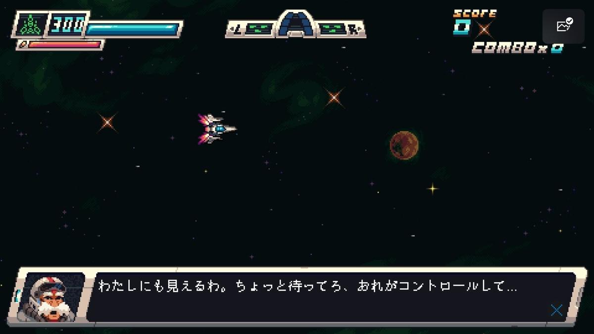 f:id:daikai6:20210211074934j:plain