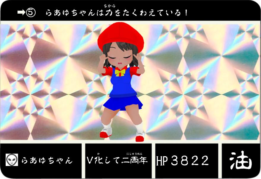 f:id:daikai6:20210214222523p:plain