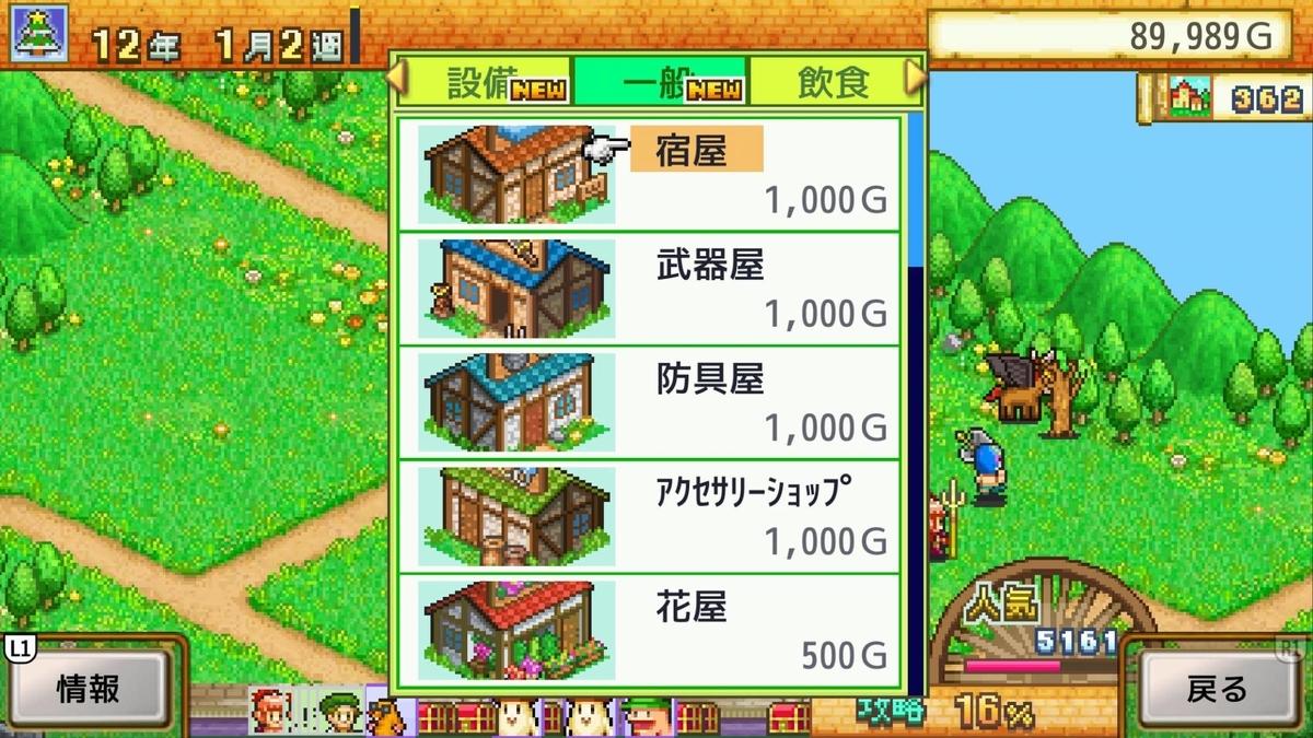 f:id:daikai6:20210216203341j:plain