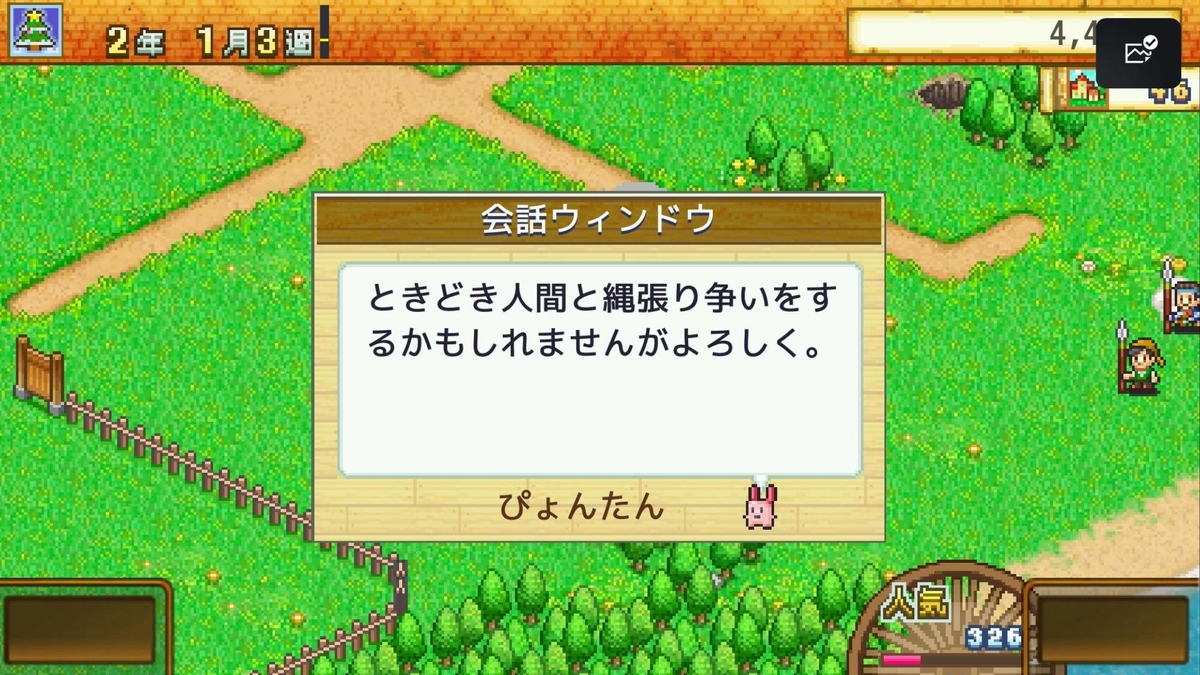 f:id:daikai6:20210217180601j:plain