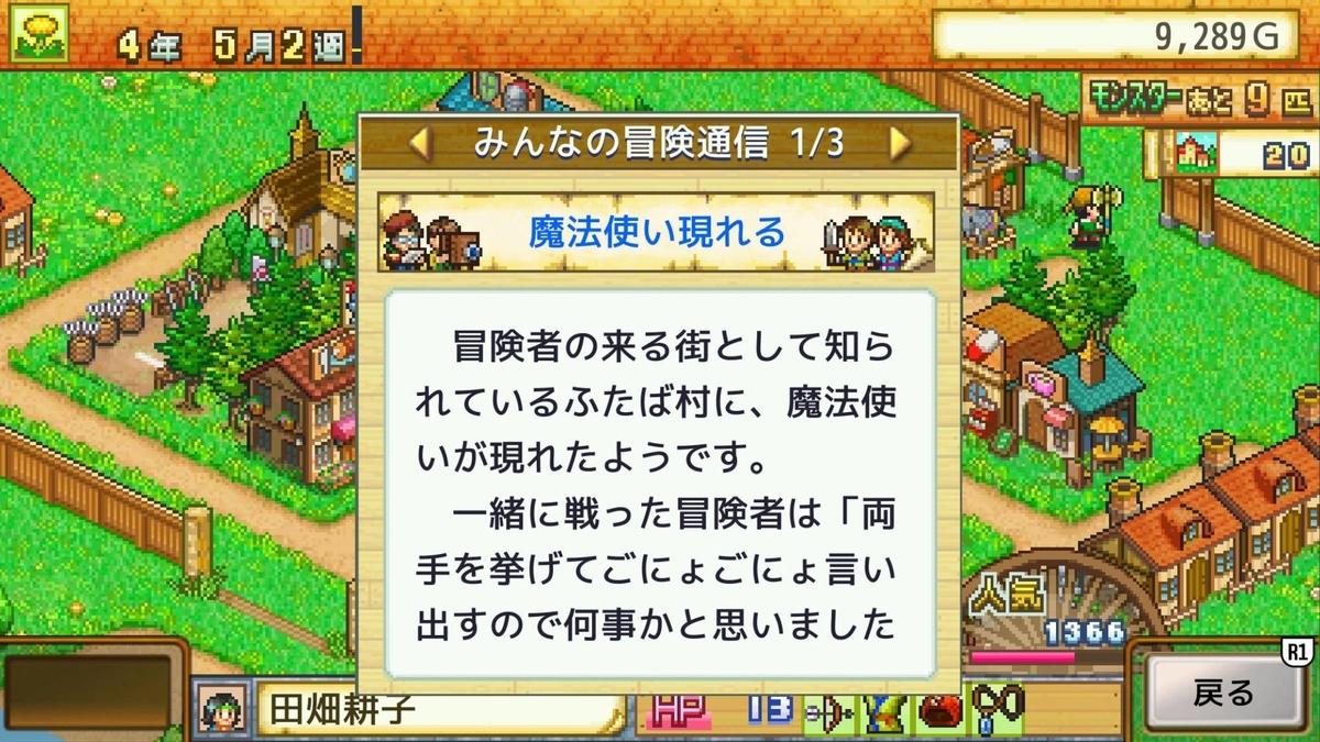 f:id:daikai6:20210217181043j:plain