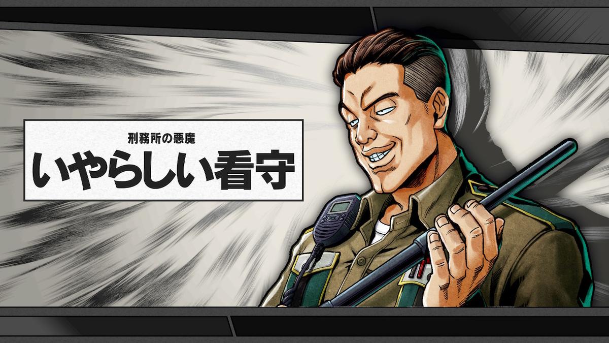 f:id:daikai6:20210220051730j:plain