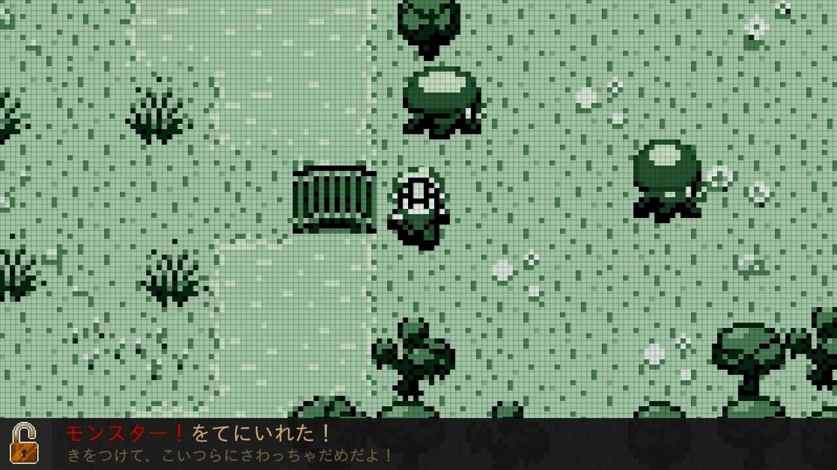 f:id:daikai6:20210220214816j:plain