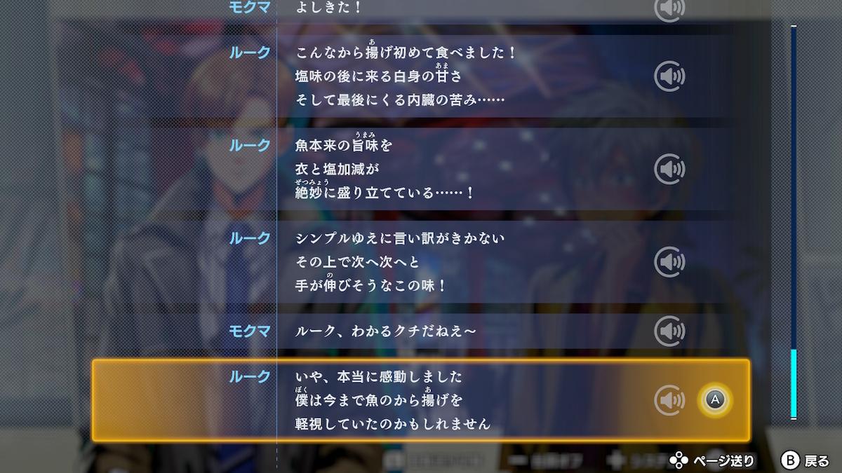 f:id:daikai6:20210221224338j:plain