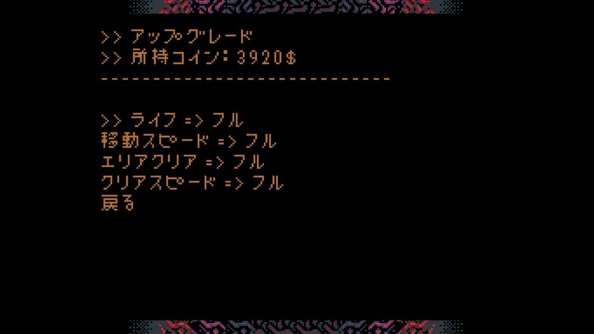 f:id:daikai6:20210224204251j:plain