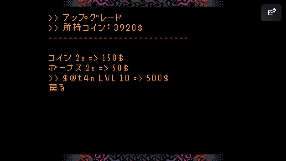f:id:daikai6:20210224205222j:plain