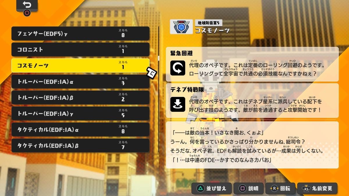 f:id:daikai6:20210225155224j:plain
