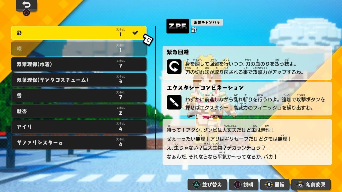 f:id:daikai6:20210225155717j:plain